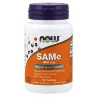 Гептрал (САМе)(С-Аденозилметионин) Now Foods, 400 мг, 30 таблеток / SAM-e