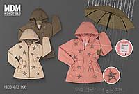 Детская куртка ветровка парка для девочки 6-12 лет цвет бежевый