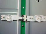Світлодіодні LED-лінійки S_5U75_55_FL_(L8-R6)_REV1.5_150514 (матриця CY-GK055HGLV5V)., фото 6