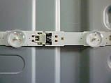 Світлодіодні LED-лінійки S_5U75_55_FL_(L8-R6)_REV1.5_150514 (матриця CY-GK055HGLV5V)., фото 7