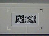 Світлодіодні LED-лінійки S_5U75_55_FL_(L8-R6)_REV1.5_150514 (матриця CY-GK055HGLV5V)., фото 10