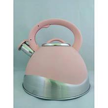 Чайник зі свистком А-Плюс 3 л.(1379) рожевий