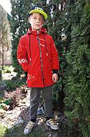 """Куртка на мальчика подростка """"Звезда"""" кирпичная"""