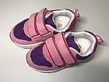 Кроссовки детские на Девочку ТМ Tom.m 22 р 14 см, фото 5