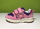 Кроссовки детские на Девочку ТМ Tom.m 22 р 14 см, фото 6
