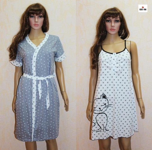 Домашний комплект халат и сорочка для кормления и для беременных летний серый (мышь) 44-54р.