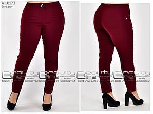 Летние женские брюки бенгалин стрейч размеры 48.50.52.54.56.58