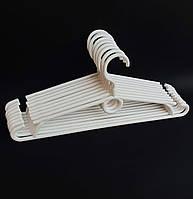 Плечики пластиковые белого цвета высшего сорта , 41см