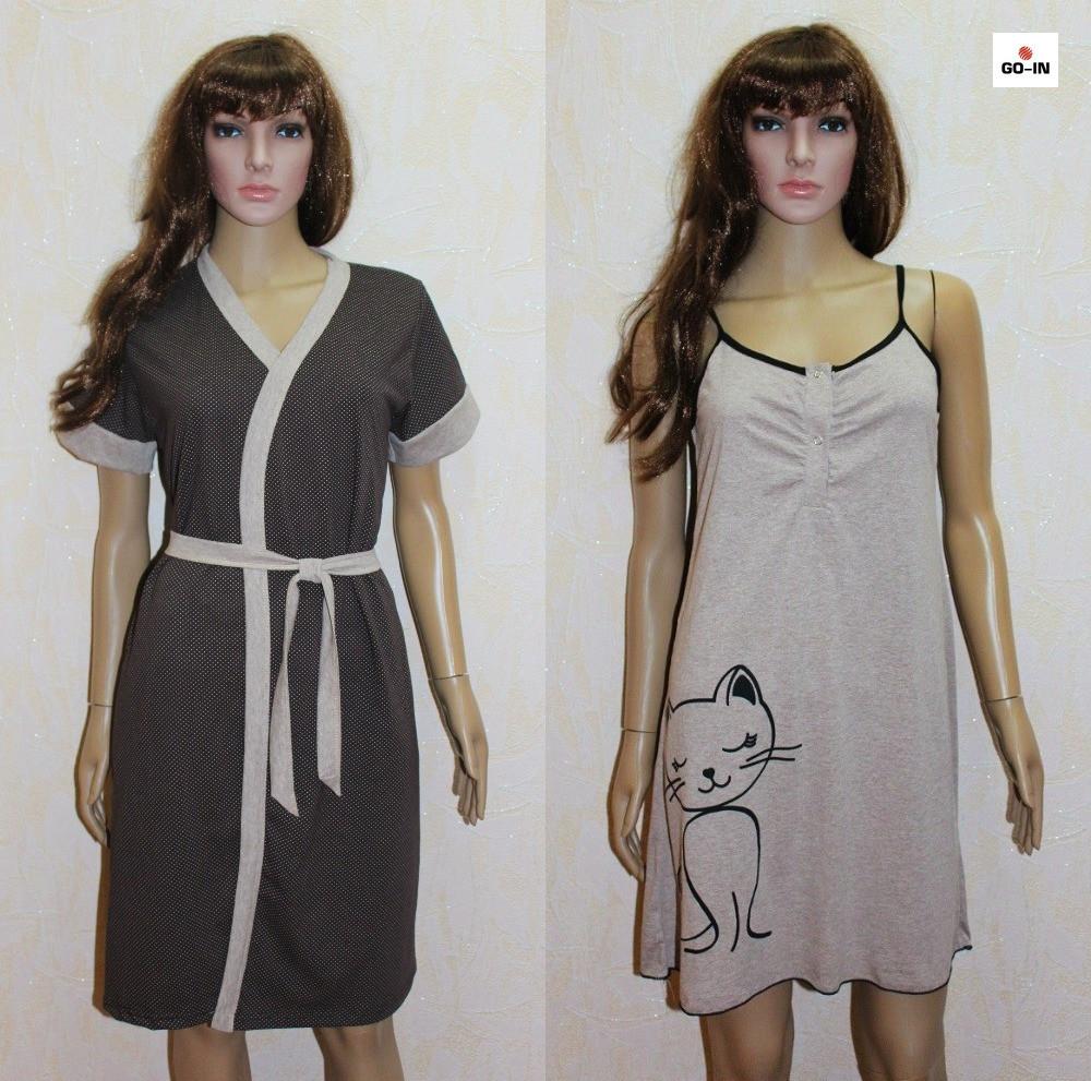 Женский комплект для кормления ночная сорочка и халат летний коричневый 44-54р.