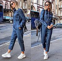 Комбинезон джинсовый с длинным рукавом и поясом, Р-р.42-44,46-48  Код А8-3653З