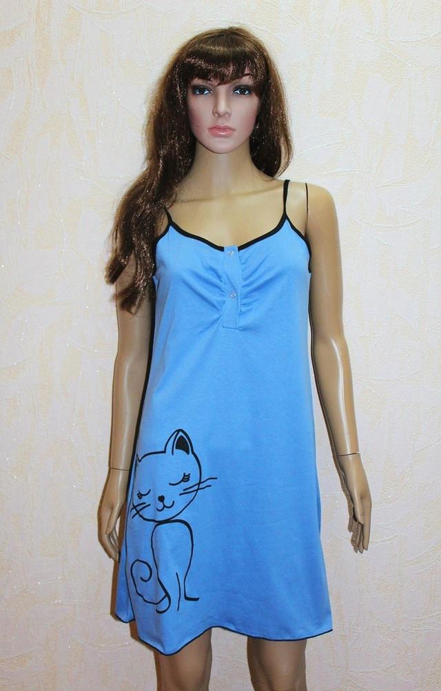 Жіночий комплект трикотаж стрейч халат, нічна сорочка річний джинс 44-54р.