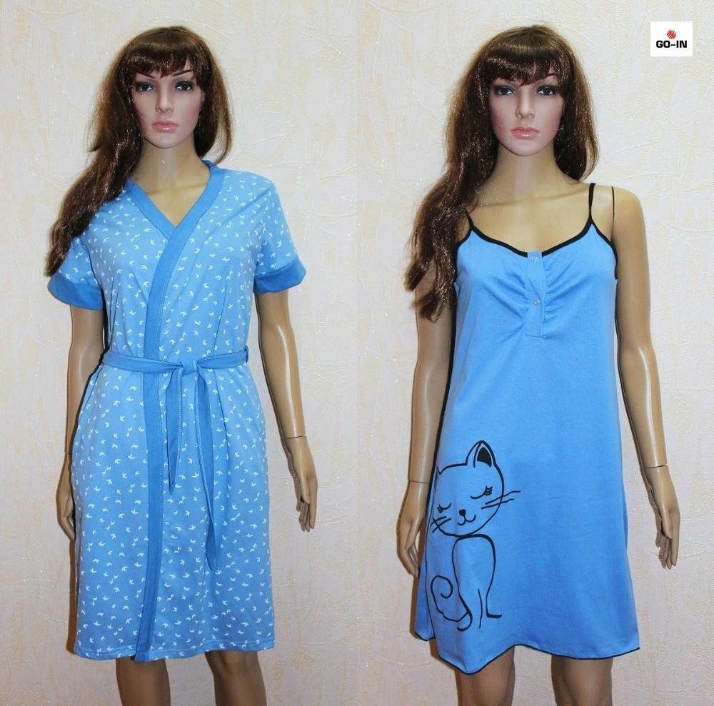 Жіночий комплект трикотаж стрейч халат, нічна сорочка річний джинс 44-46, 48-50, 52-54рр.