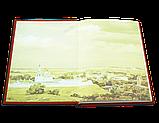 Акафист Святителю Афанасию епископу Ковровскому исповеднику и песнописцу, фото 2