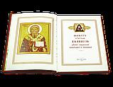 Акафист Святителю Афанасию епископу Ковровскому исповеднику и песнописцу, фото 3