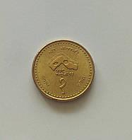 1 рупія Непал 1997 р., фото 1