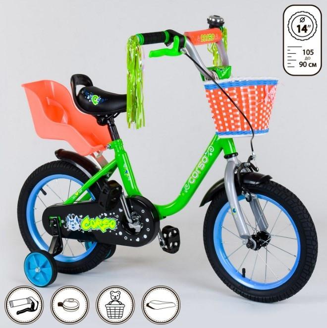 Велосипед детский двухколесный 14 зеленый Corso 1422