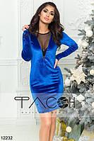 Вечернее бархатное платье цвета электрик с вырезом из сетки