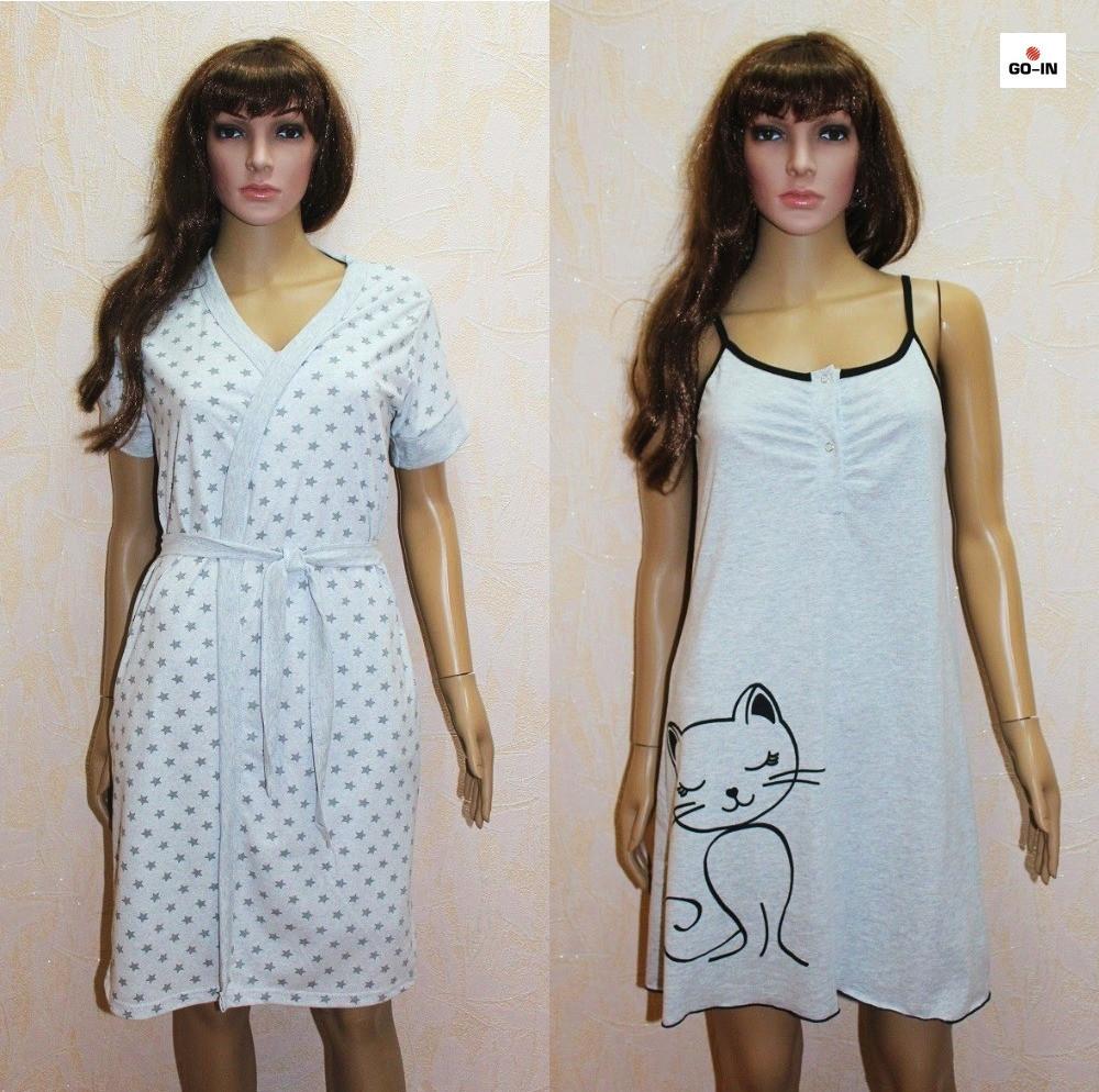 Красивий жіночий комплект літній халат з нічної сіра меланжева зірка 44-46, 48-50, 52-54рр.