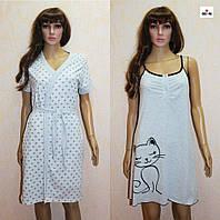 Красивый женский комплект летний халат с ночной серая меланжевая звезда 44-46, 48-50, 52-54рр., фото 1