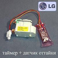 Таймер с датчиком и термопредохранителем для холодильника LG Ноу Фрост