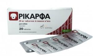 Рикарфа 100 мг 20 таблеток со вкусом мяса