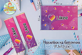 "Наклейки на шоколадку-батончик (11,5*7,5см)""Лайки / Like"" тематические  -малотиражные издани-"
