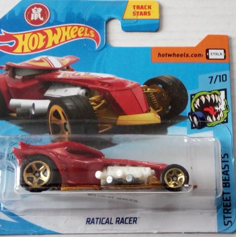 Базовая машинка Hot Wheels в индивидуальной упаковке