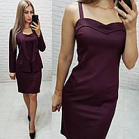 Платье - сарафан классика арт. 190 марсала / бордовое / темно вишневое / бордо