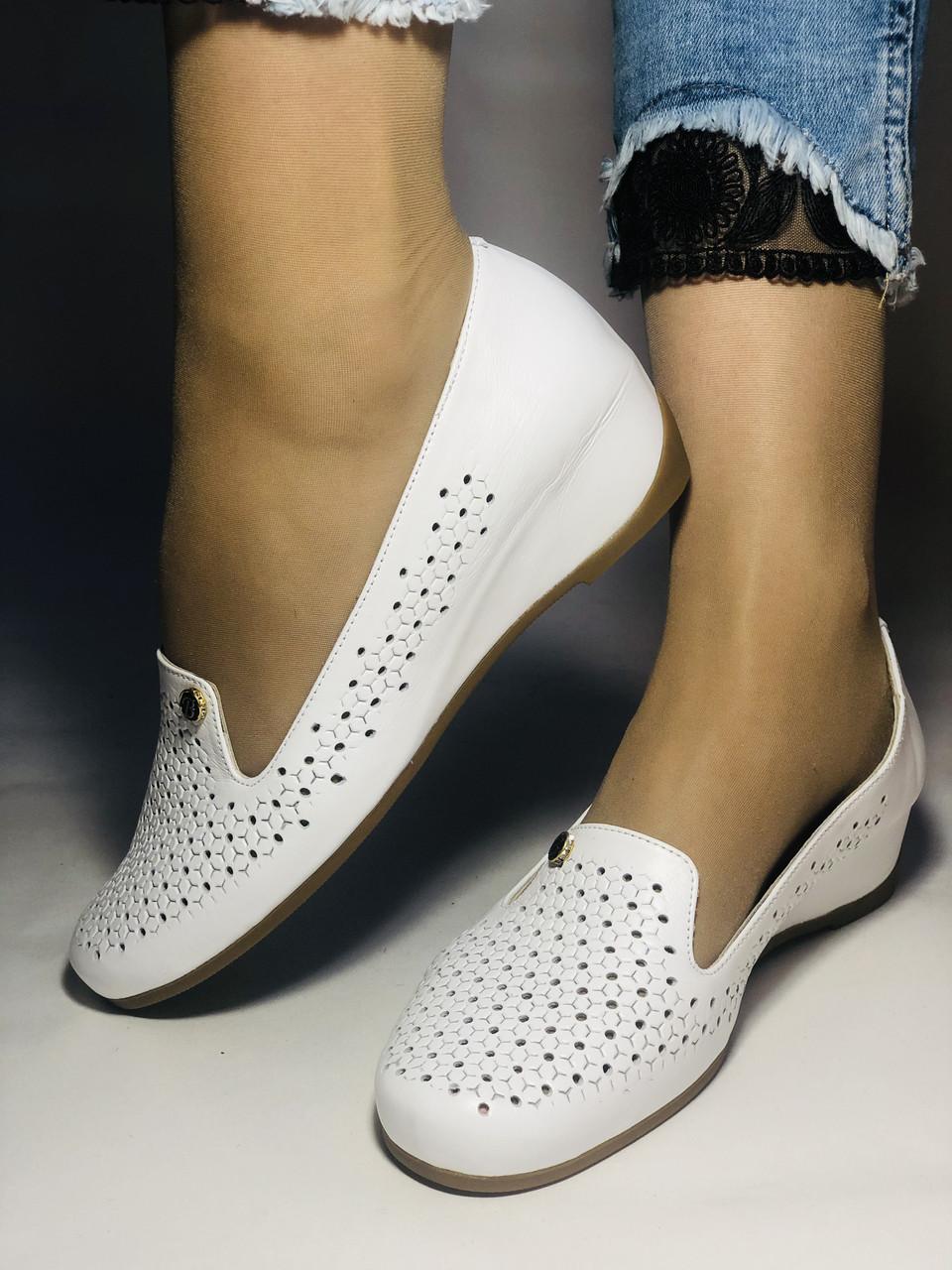 Женские туфли -балетки из натуральной кожи с перфорацией на невысокой платформе. 36,37, 38, 39, 40,41. Турция.