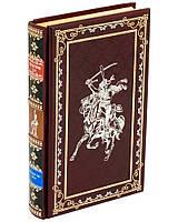 """Подарочная книга «Людовик XIV Государство это я». Серия """"Великие правители"""""""