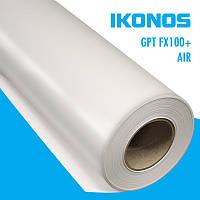 Пленка IKONOS Profiflex PRO GPT FX100+  AIR  1,60х50м