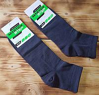 Шкарпетки чоловічі антрацит, розмір 29 / 44-46р.