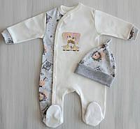 Комплект для новорожденных (человечек и шапочка) интерлок ТМ Happy Tot р.56,62