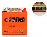 Акумулятор 12V 5A для Active Актив гель з датчиком 119х60х129