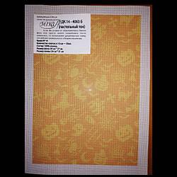 Дизайнерская канва № 14 - ДК 14-4063 б