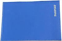 Кожаные обложки на паспорт оптом цвет синий