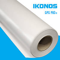 Пленка IKONOS Profiflex PRO GPG P80+  1,60х50м