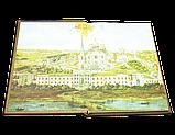 Акафист святителю и чудотворцу Тихону епископу Воронежскому, фото 2