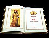 Акафист святителю и чудотворцу Тихону епископу Воронежскому, фото 3