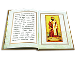 Акафист святителю и чудотворцу Тихону епископу Воронежскому, фото 4
