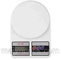Весы кухонные электронные magic SF-400