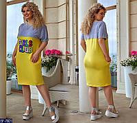 Повседневное женское летнее легкое платье размеры 50-60 арт 1105