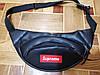 Сумка на пояс, бананка, поясная сумка из эко-кожа поясная сумочка FILA,supreme Размеры: 34x12x6cm, фото 7