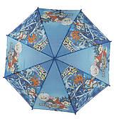 Яркий детский механический зонтик трость Max art. 010