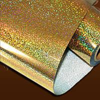 Термотрансферная пленка для термопереноса Голограмма Золото 50х50см