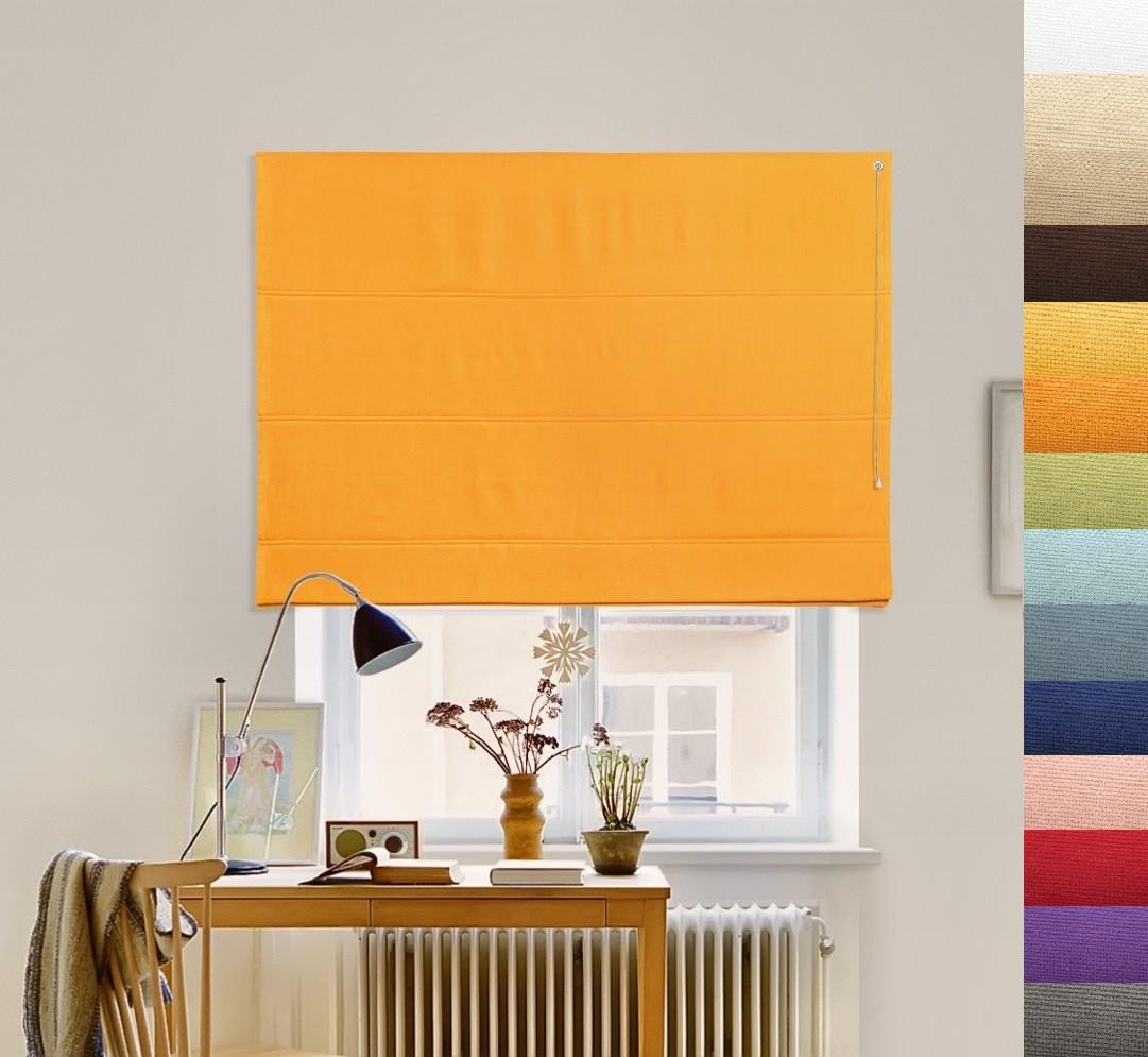 Римская штора Джуси Велюр оранжевый. Бесплатная доставка