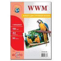 Бумага для принтера/копира WWM G150.50