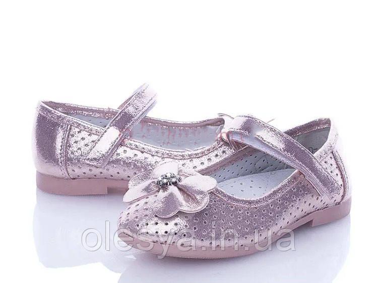 Детские розовые туфли на девочку ТМ Clibee Размеры 25- 30