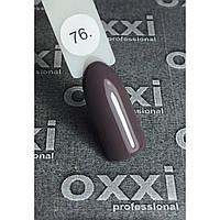 Гель лак Oxxi №076 (коричневый, эмаль) 8мл