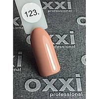 Гель лак Oxxi №123 (персиковый, эмаль) 8мл